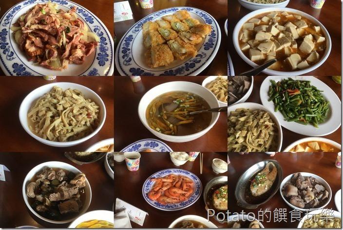 太平山莊的午餐菜色