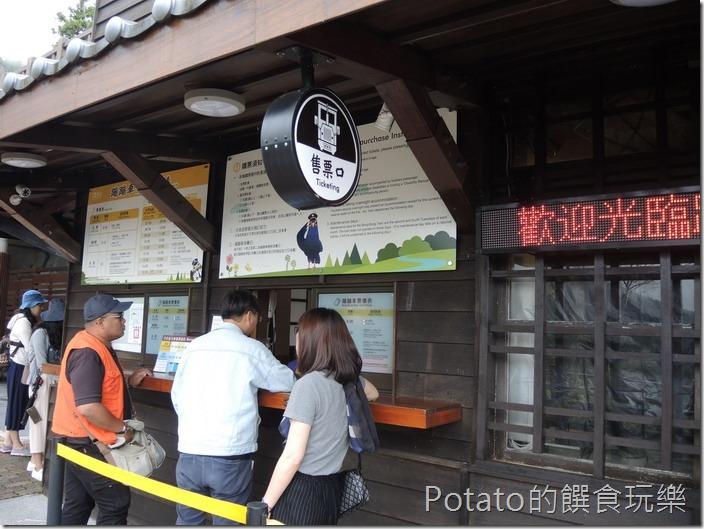 太平山磞磞車售票處口