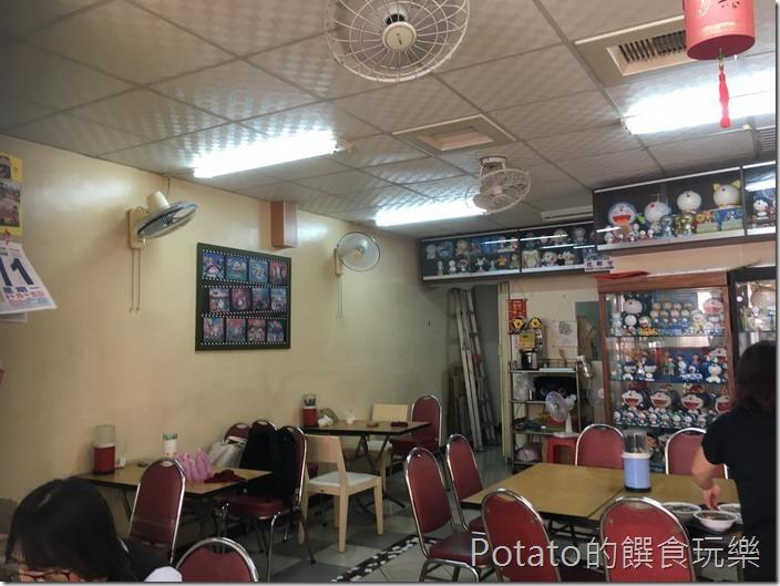 明仁鍋貼店