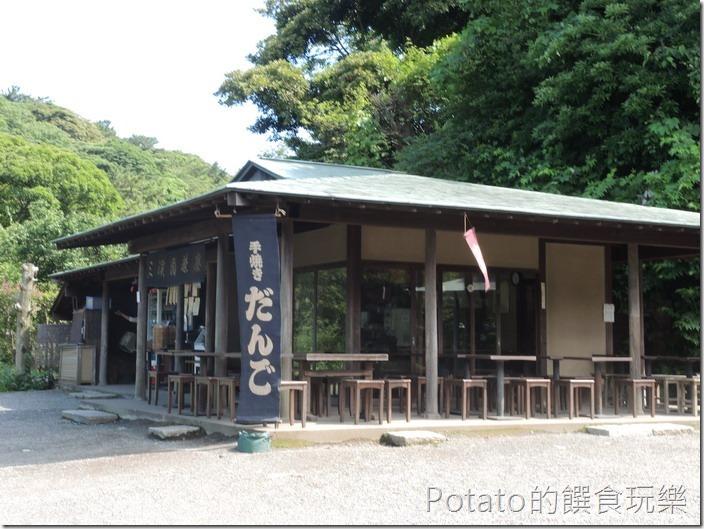 日本三溪園茶亭