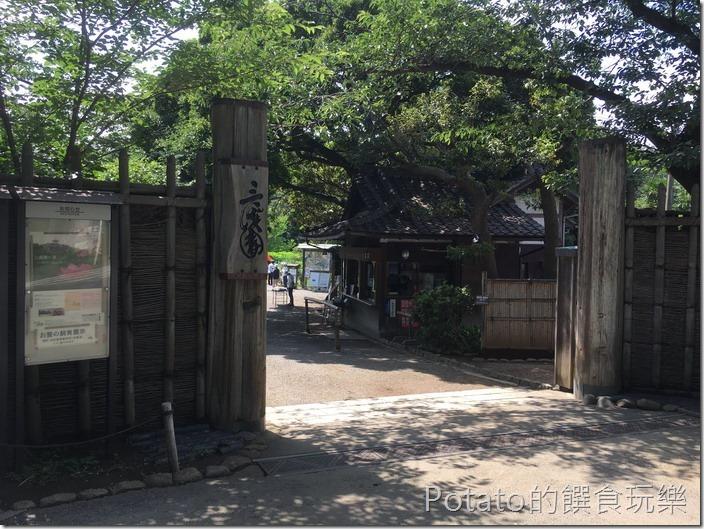 日本三溪園入口
