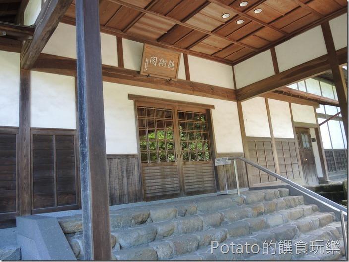 日本三溪園鶴翔閣