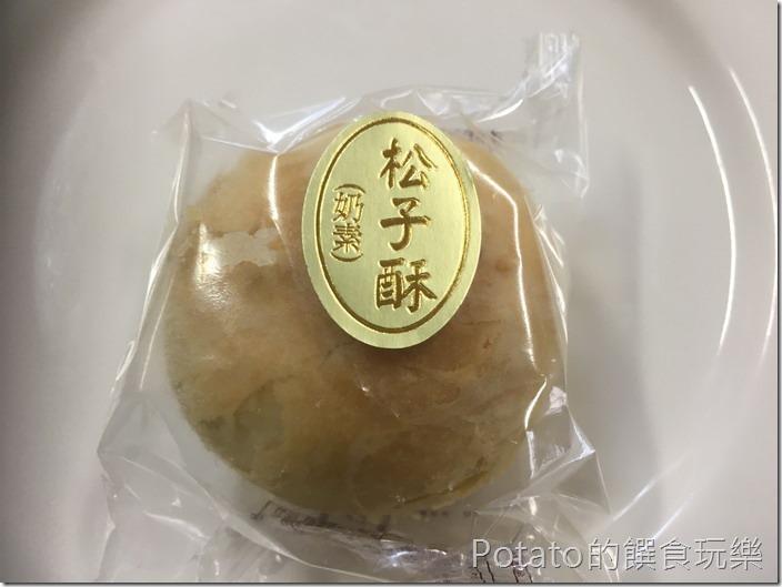 聯翔餅店松子酥1