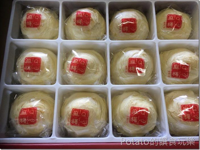 聯翔餅店芋頭酥1
