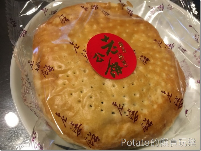 聯翔餅店老公餅1