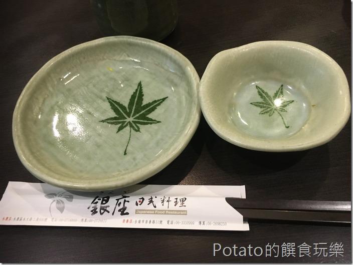 銀座日式料理1