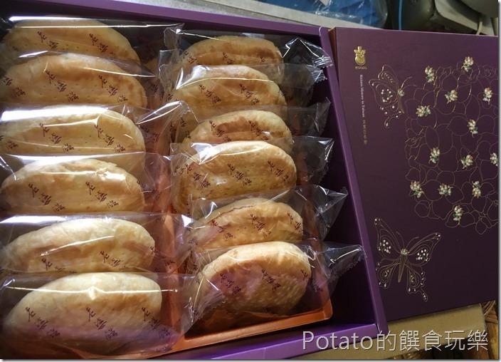 聯翔餅店老婆餅