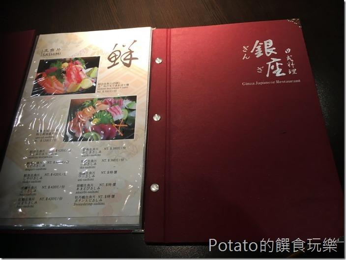 銀座日式料理2