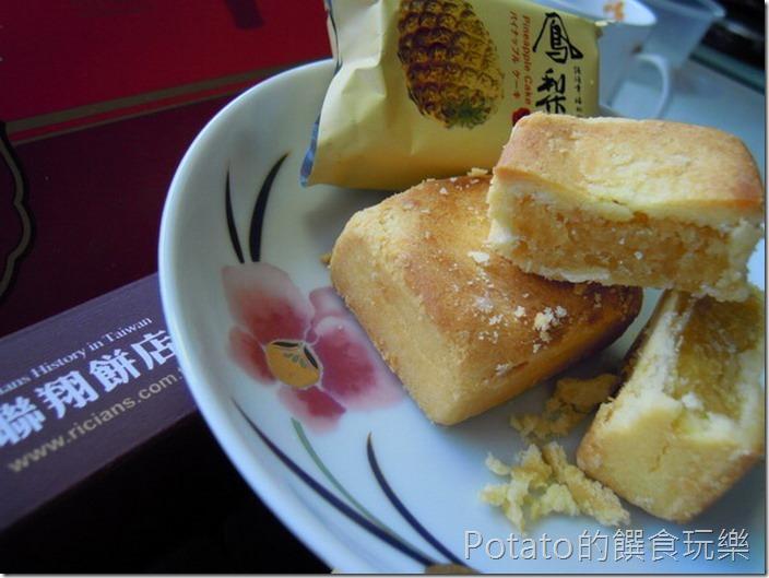 聯翔餅店鳳梨酥