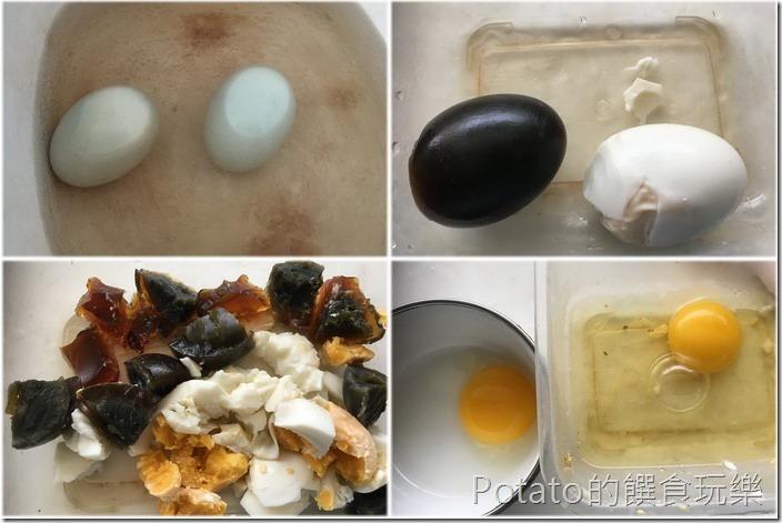 三色蛋的原料