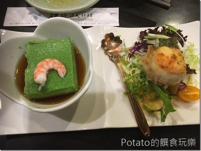 銀座日式料理抹茶豆腐與干貝