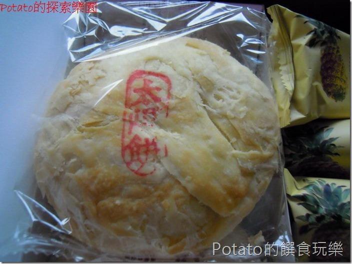 聯翔餅店太陽餅