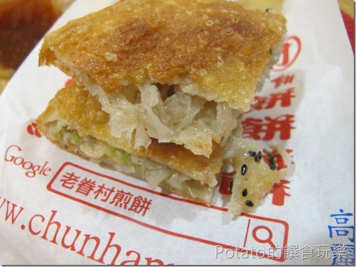 台北南港-老眷村古早味煎餅05