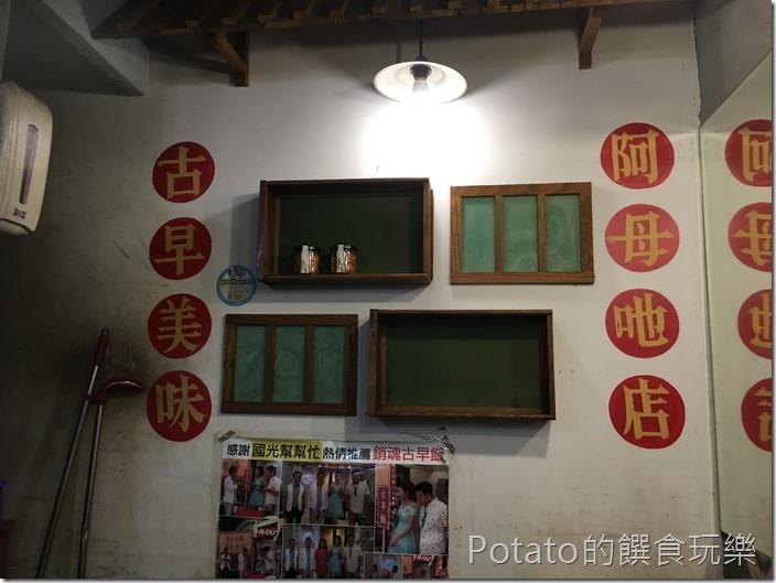 香香老師私房菜2