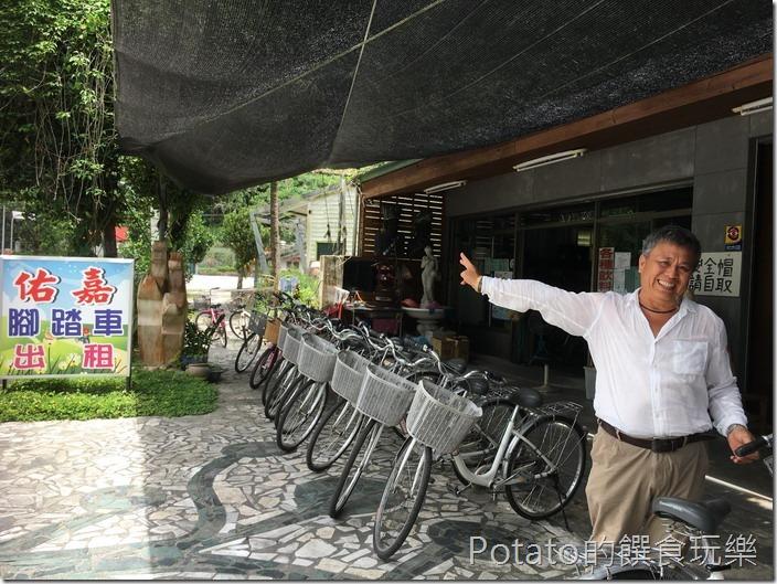鯉魚潭租車店