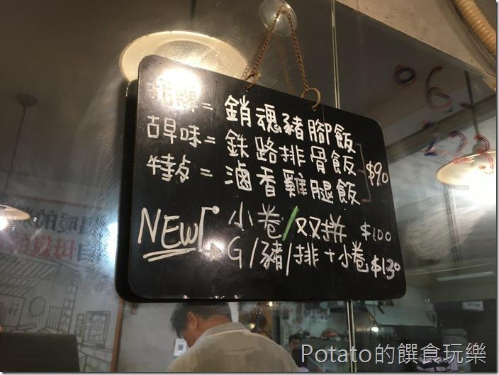 香香老師私房菜菜譜