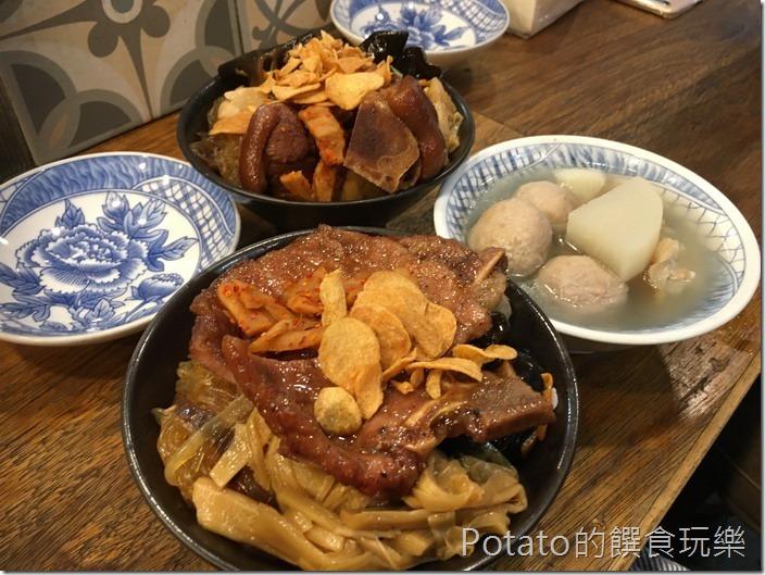 香香老師私房菜點餐