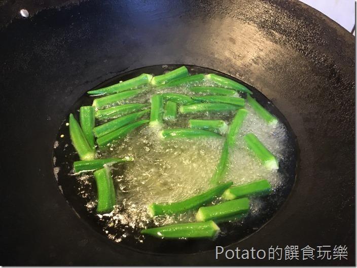 秋葵煎蛋1