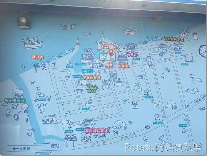 蚵仔寮漁港散步地圖1