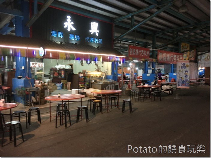 蚵仔寮漁港代客料理