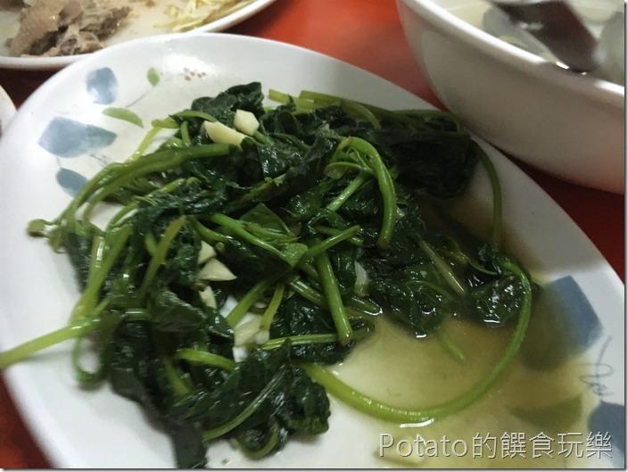 鴨肉菜餐廳番薯葉