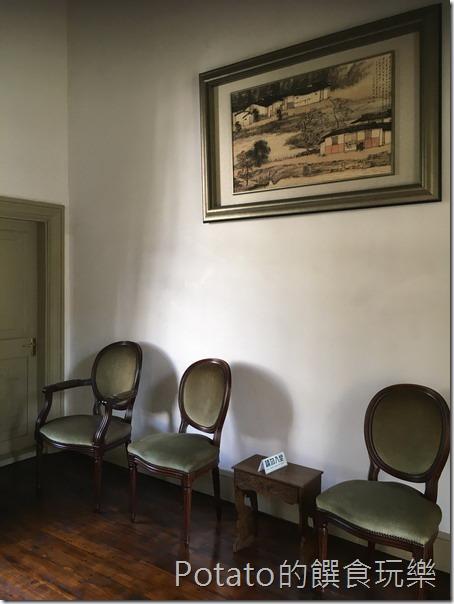 原台南廳長官邸等候室