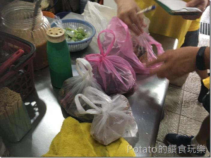 華僑市場代煮確認