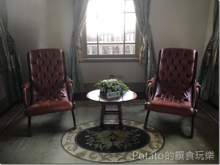 原台南廳長官邸小會議室