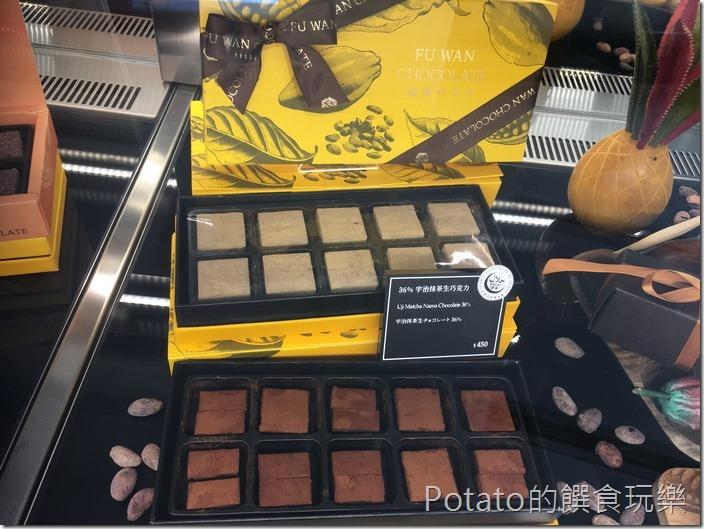 福灣巧克力莊園禮盒