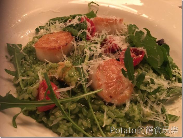 索緹餐酒館干貝燉飯