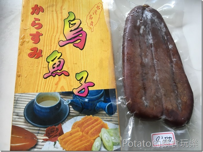 烏魚子炒飯食材2