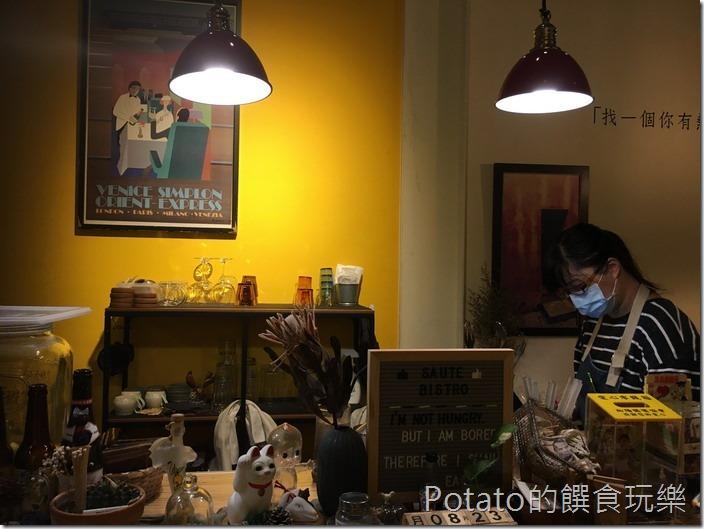 索緹餐酒館櫃台