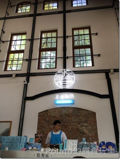台南水道博物館水道咖啡1