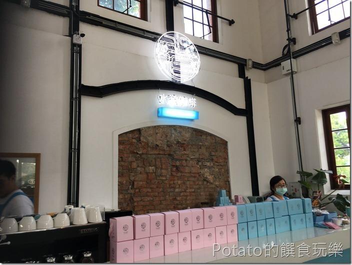 台南水道博物館水道咖啡3