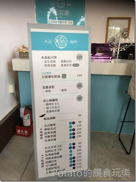 台南水道博物館水道咖啡