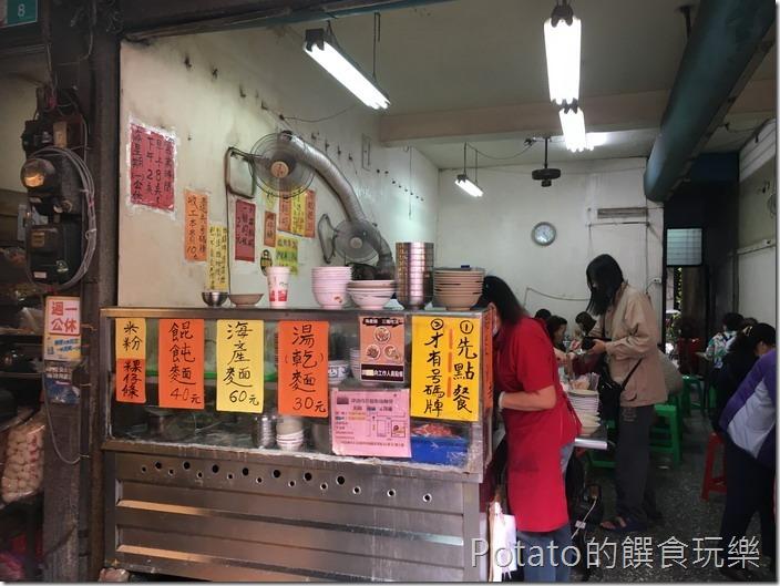 麵條王海產麵攤位1