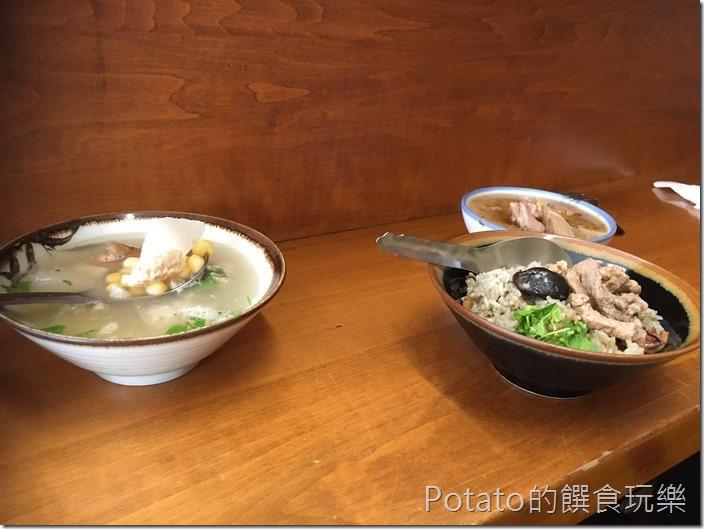 台南【小西腳碗粿】2