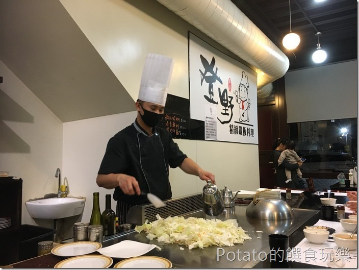登野精緻鐵板料理做菜
