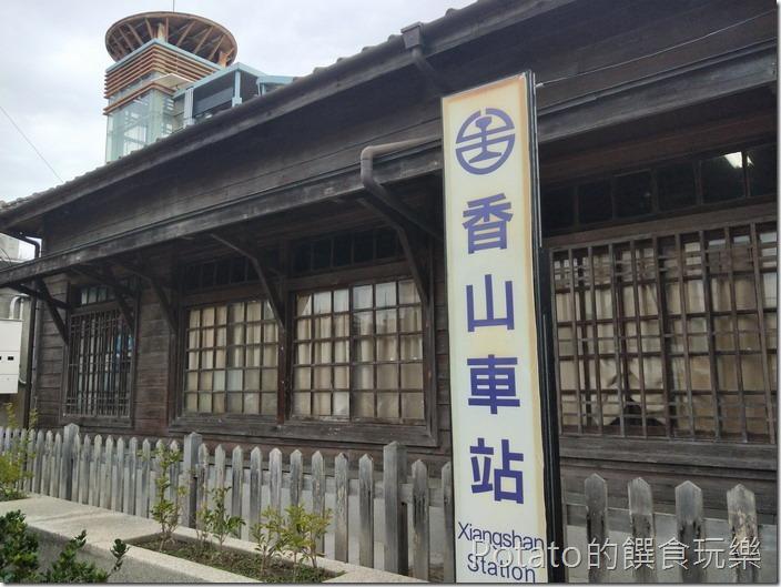 香山車站5