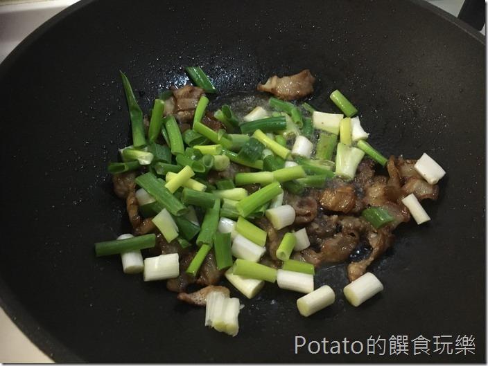 南瓜臘味飯炒臘肉2