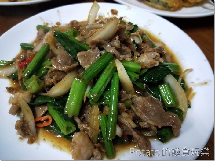 名蘭飯店沙茶牛肉