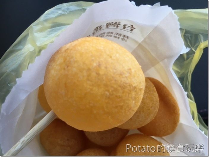 台灣番薯丸原味
