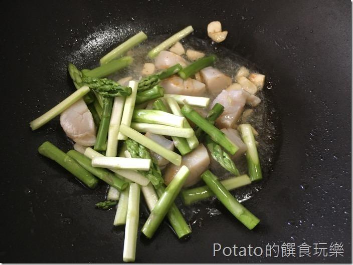 干貝炒蘆筍3