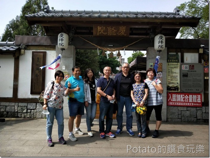 2021花蓮慶修院
