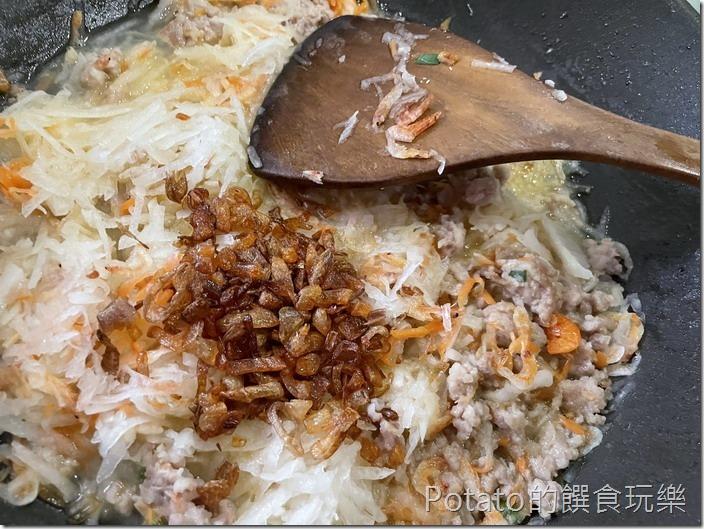 蘿蔔絲餅炒料