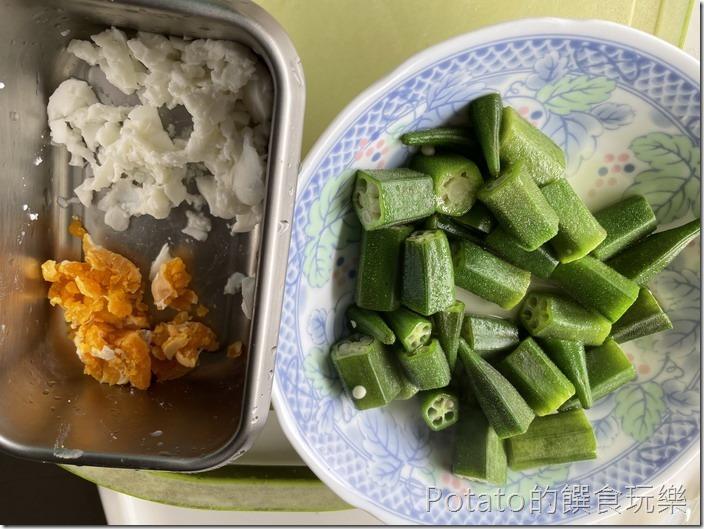 金沙秋葵食材