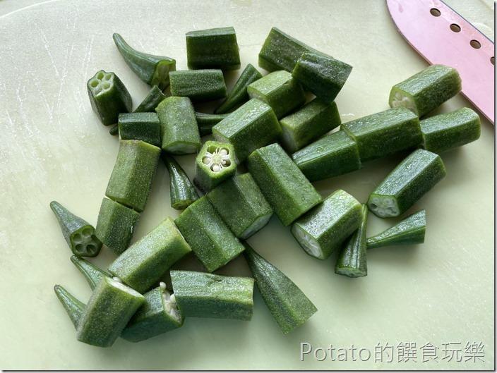 金沙秋葵食材1