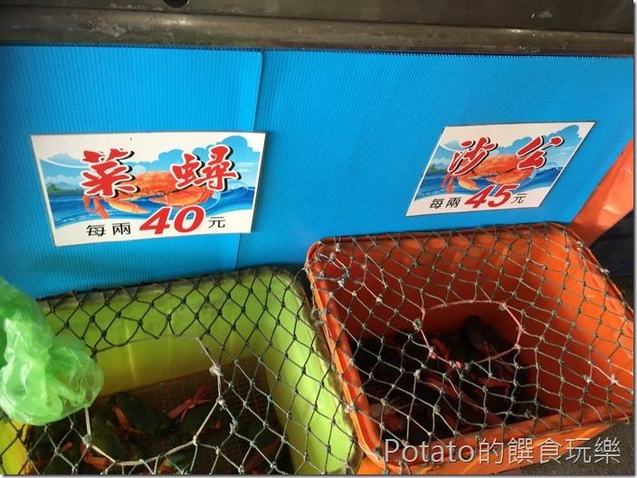 阿美螃蟹粥螃蟹1