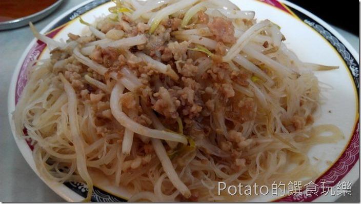 慶中街豬血湯米粉炒1