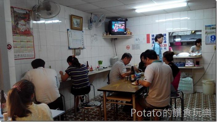 慶中街豬血湯2
